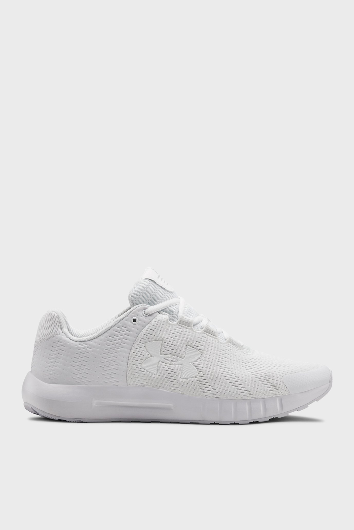 Чоловічі білі кросівки UA Micro G Pursuit BP 1
