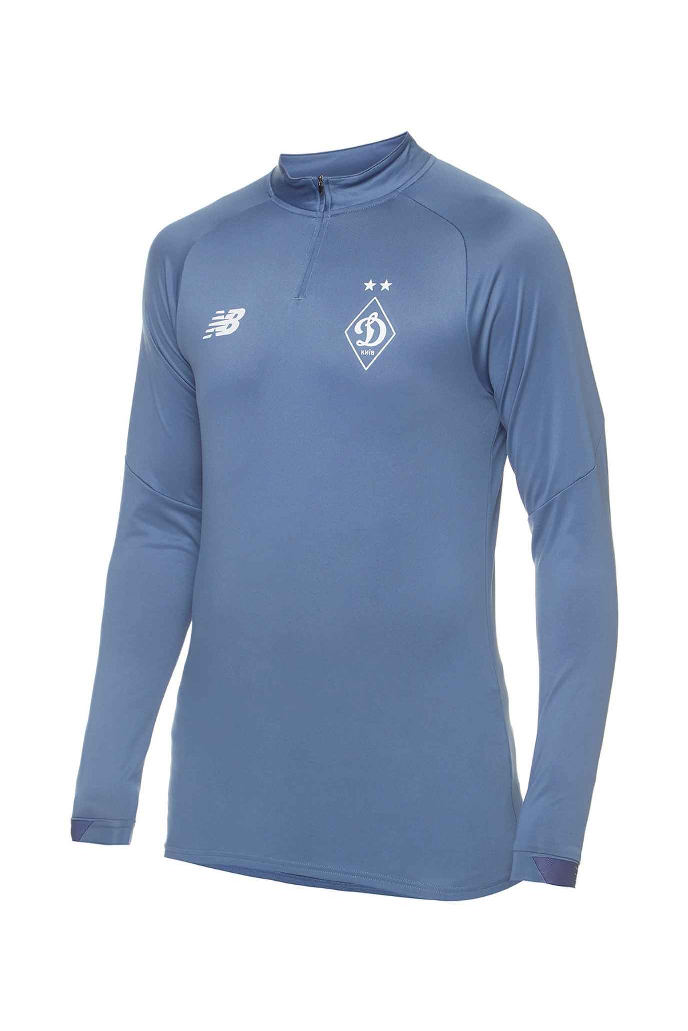 Чоловіча синя спортивна кофта ФК «Динамо» Київ Base 1