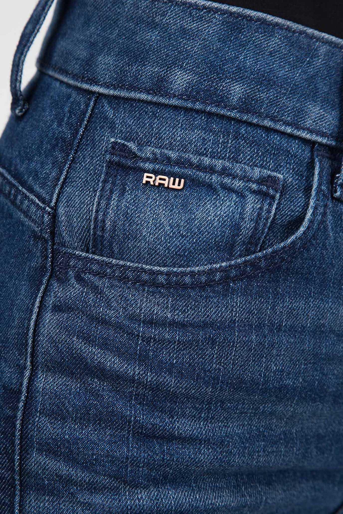 Купить Женские синие джинсы Motac Deconst 3D High Skinny G-Star RAW G-Star RAW D09585,8973 – Киев, Украина. Цены в интернет магазине MD Fashion