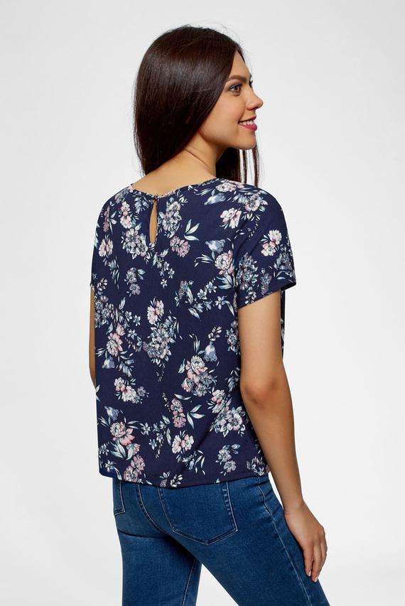 Женская синяя блуза