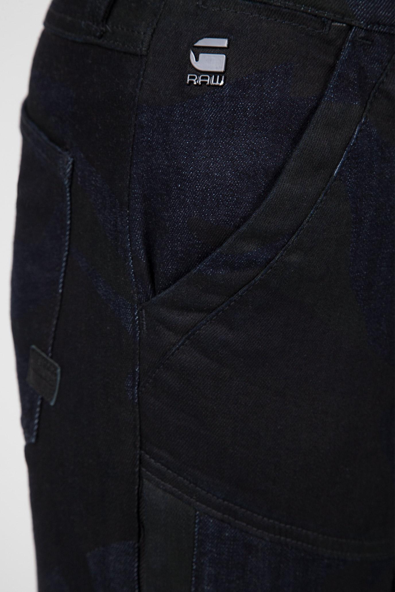 Купить Мужские темно-синие джинсы RACKAM DC SKINNY G-Star RAW G-Star RAW D11075,A724 – Киев, Украина. Цены в интернет магазине MD Fashion