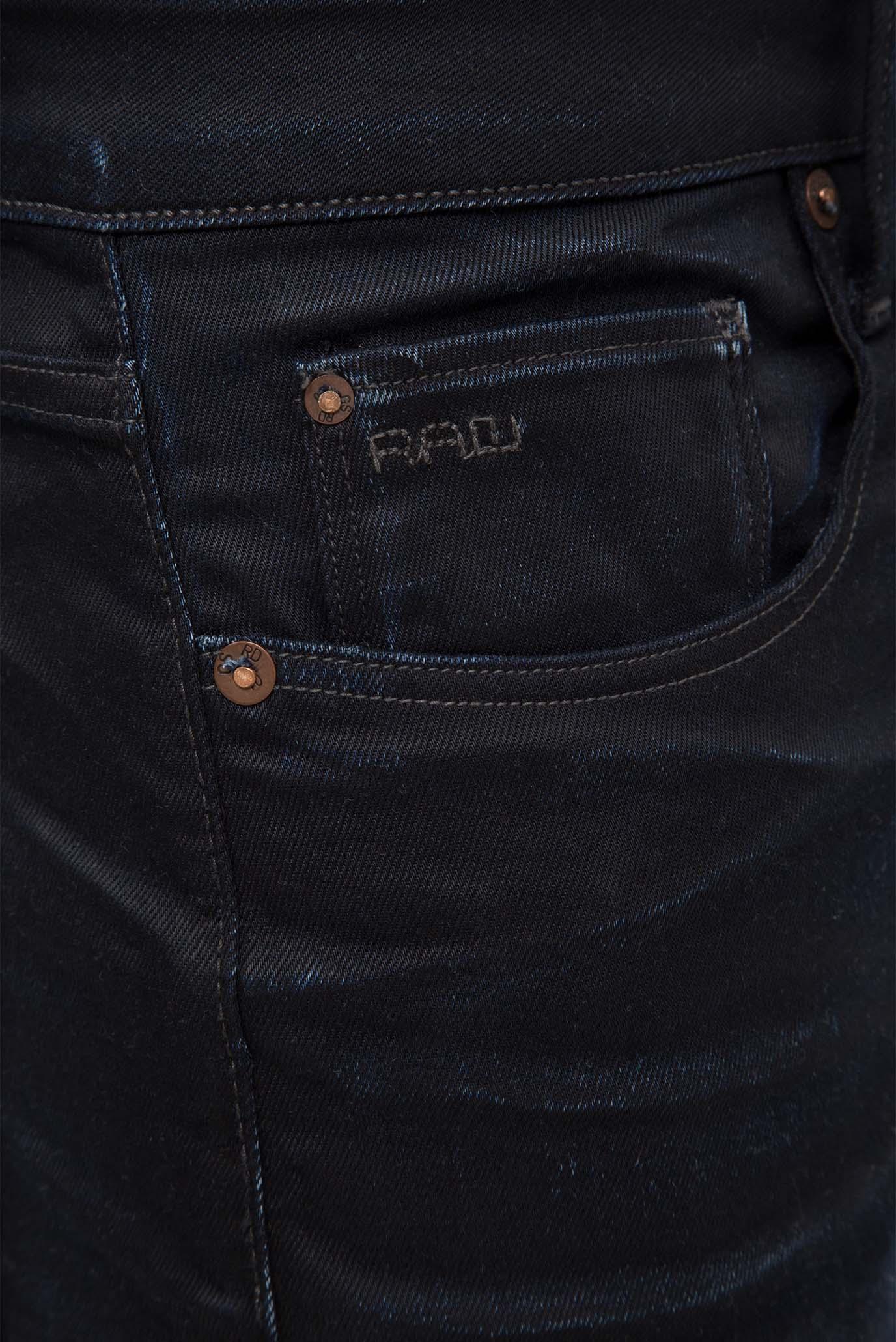 Купить Мужские темно-синие джинсы Slim G-Star RAW G-Star RAW 51001,5245 – Киев, Украина. Цены в интернет магазине MD Fashion