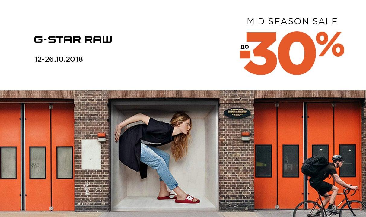 G-Star RAW Mid Season Sale