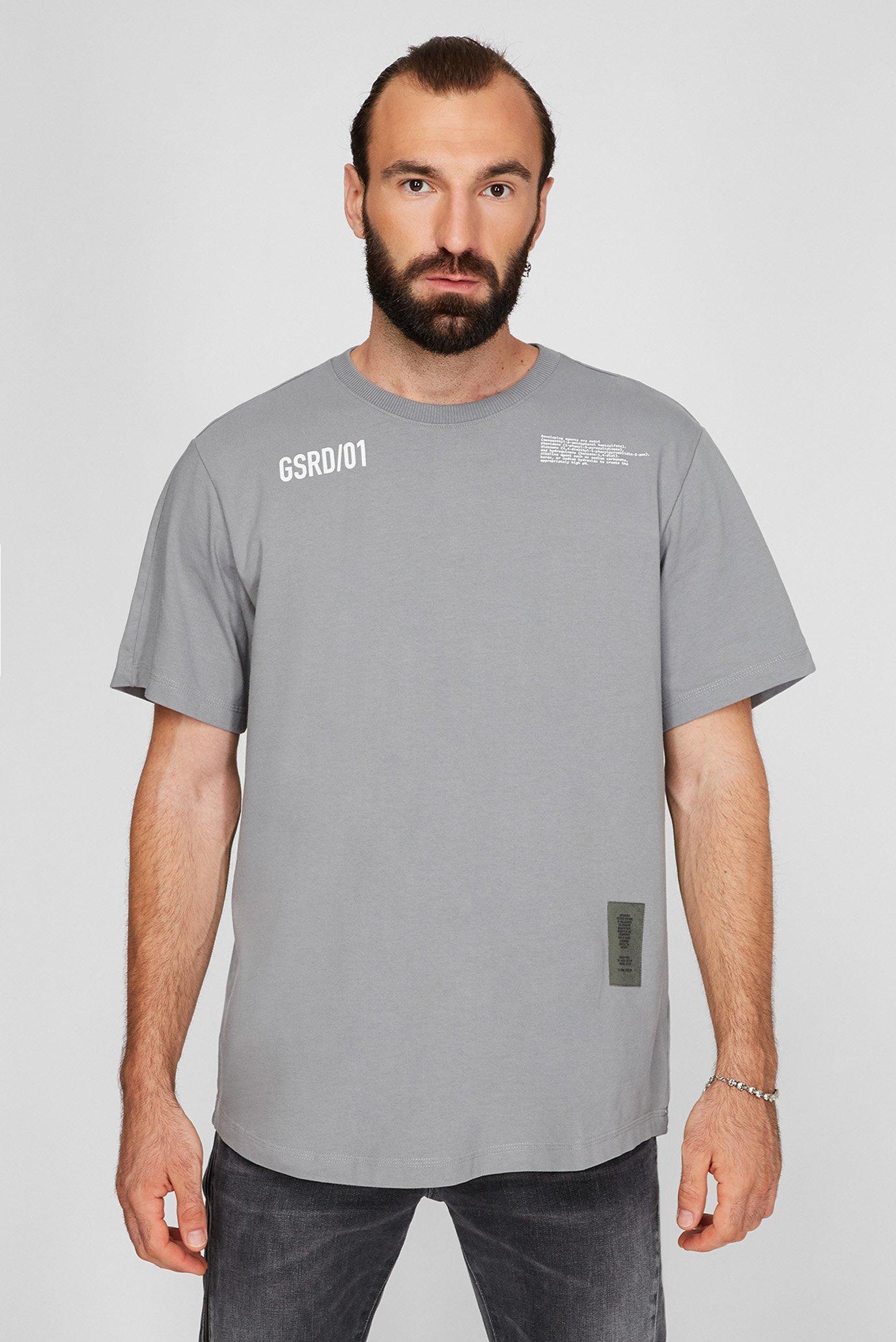 Чоловіча сіра футболка C & S back multi graphic loose t 1