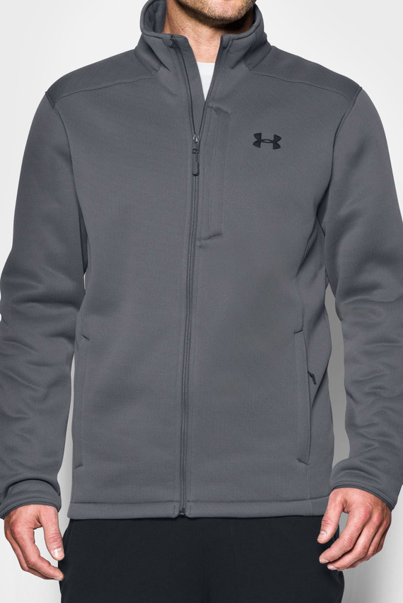 Мужская серая куртка UA Extreme Coldgear Jacket