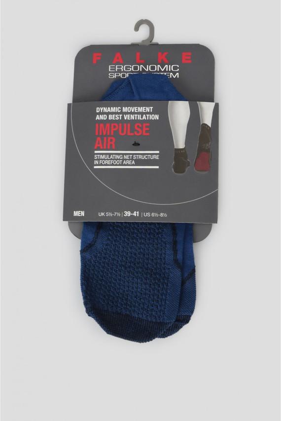 Мужские синие носки для бега IMPU. AIR