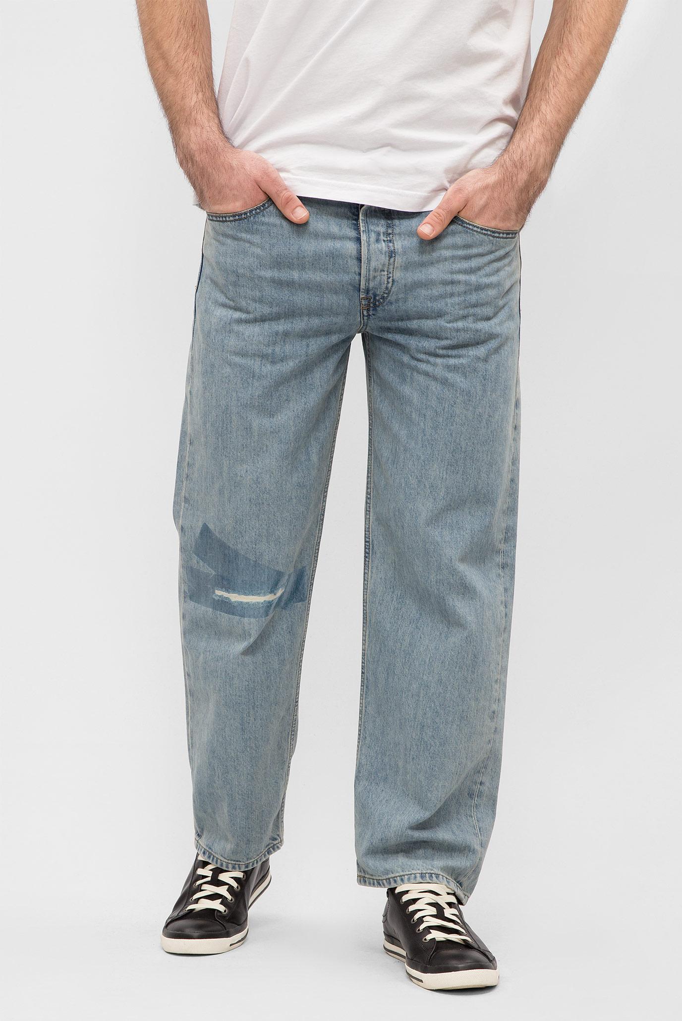 Мужские голубые джинсы DAGH 1