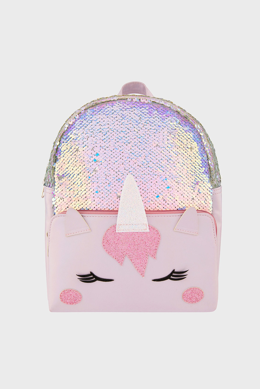 Детский серебристый рюкзак Amazing Amena Back P