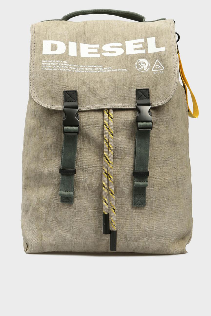 Мужской бежевый рюкзак VOLPAGO