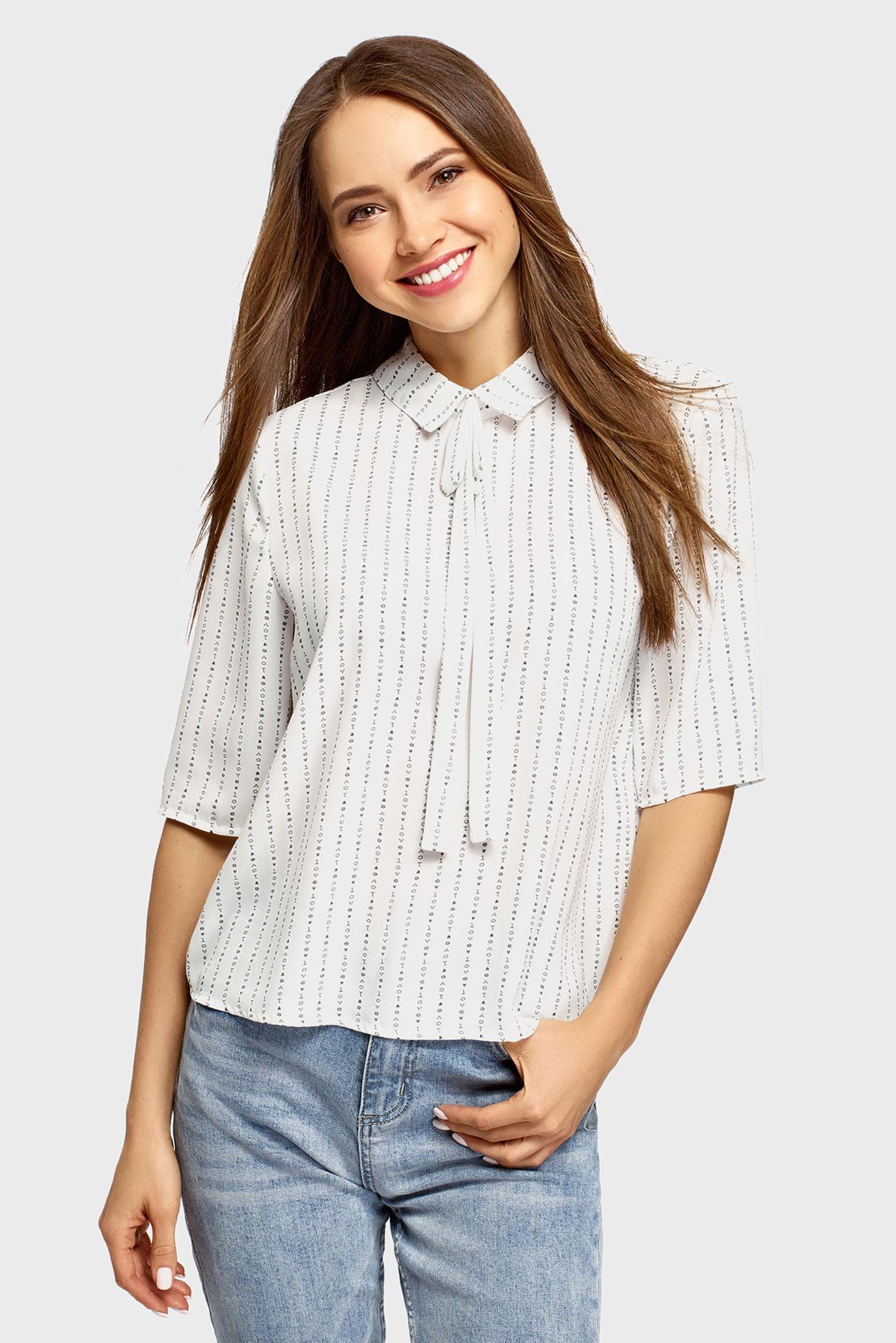 Женская белая блуза с принтом 1
