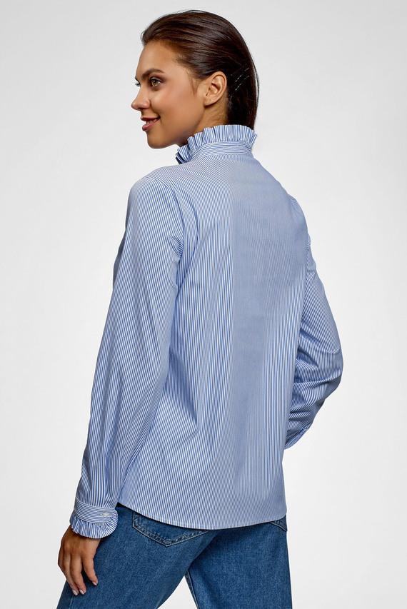 Женская голубая блуза в полоску