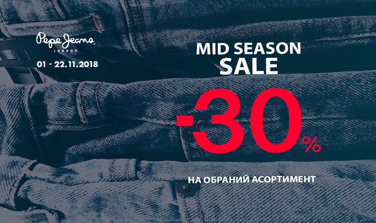 Pepe Jeans Mid Season Sale