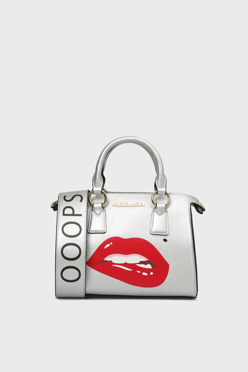 Женская серебристая сумка на плечо OOOPS