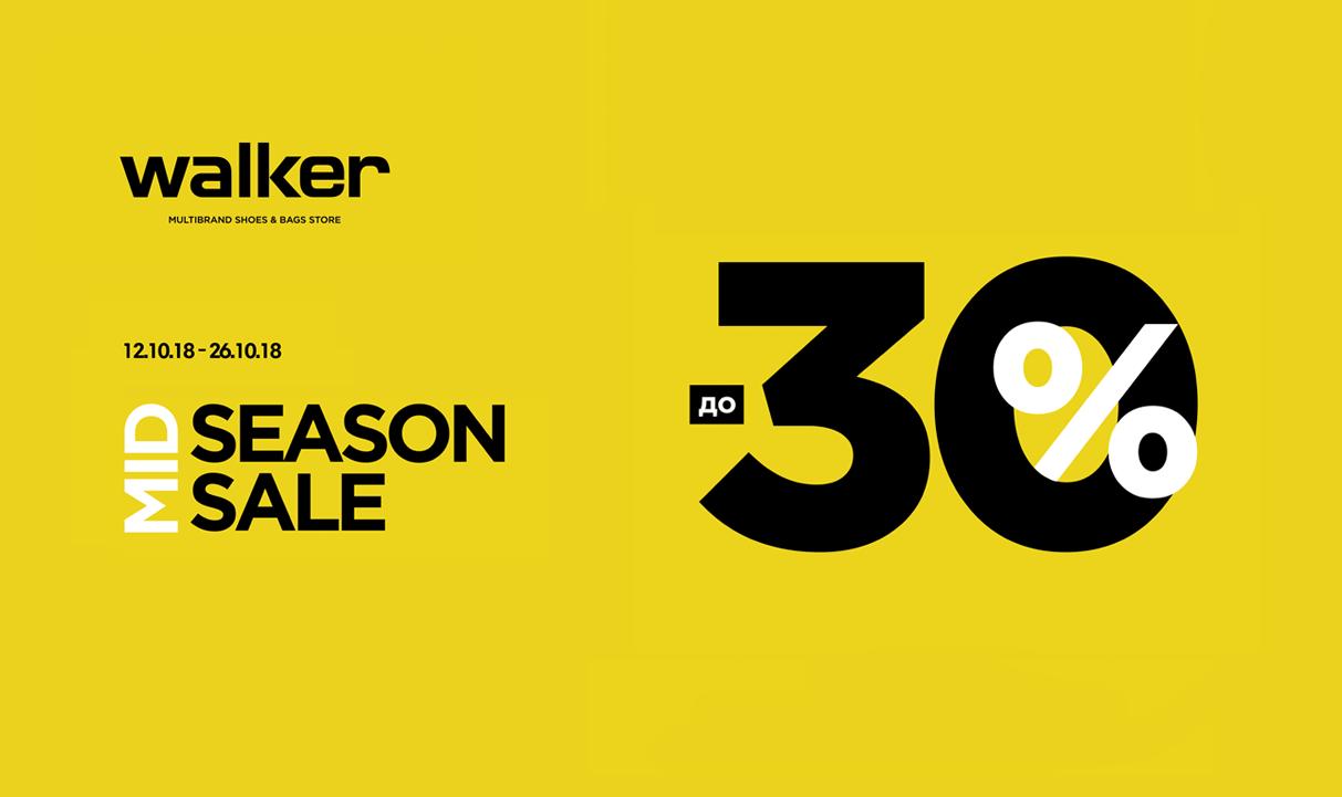 Walker Mid Season Sale