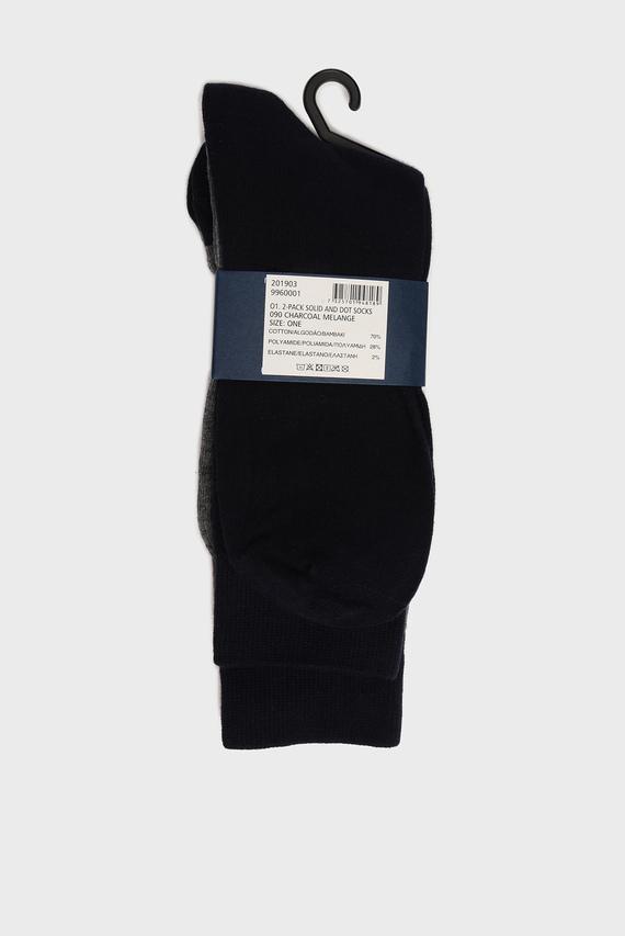 Мужские хлопковые носки (2 пары) 90