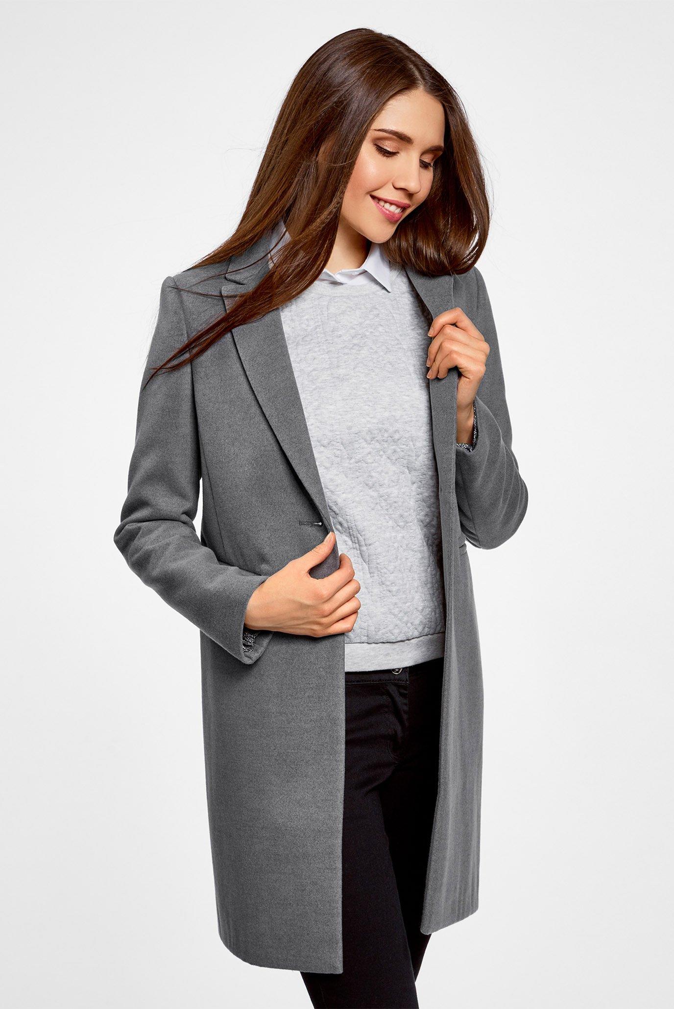 Купить Женское серое классическое пальто Oodji Oodji 10103019 45628 2501M –  Киев dad82e32f1b53