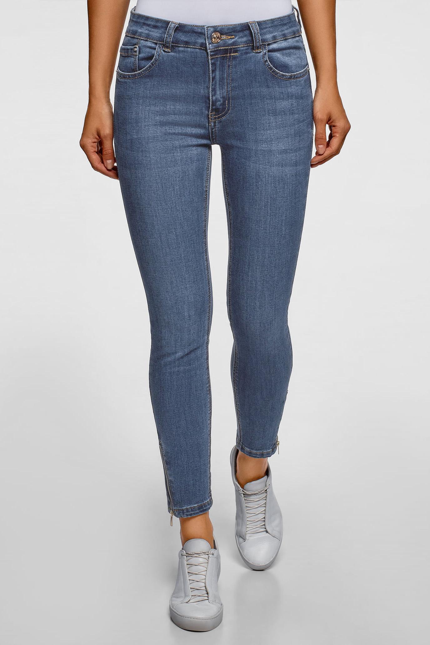 Купить Женские синие джинсы Oodji Oodji 12106150/47546/7500W – Киев, Украина. Цены в интернет магазине MD Fashion