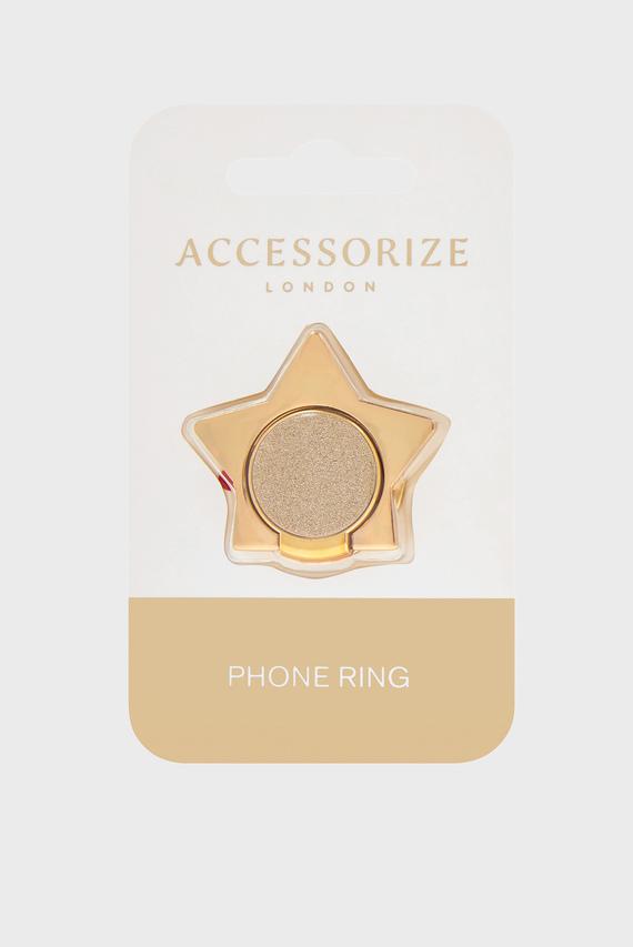 Золотистое кольцо для телефона Star Phone Ring