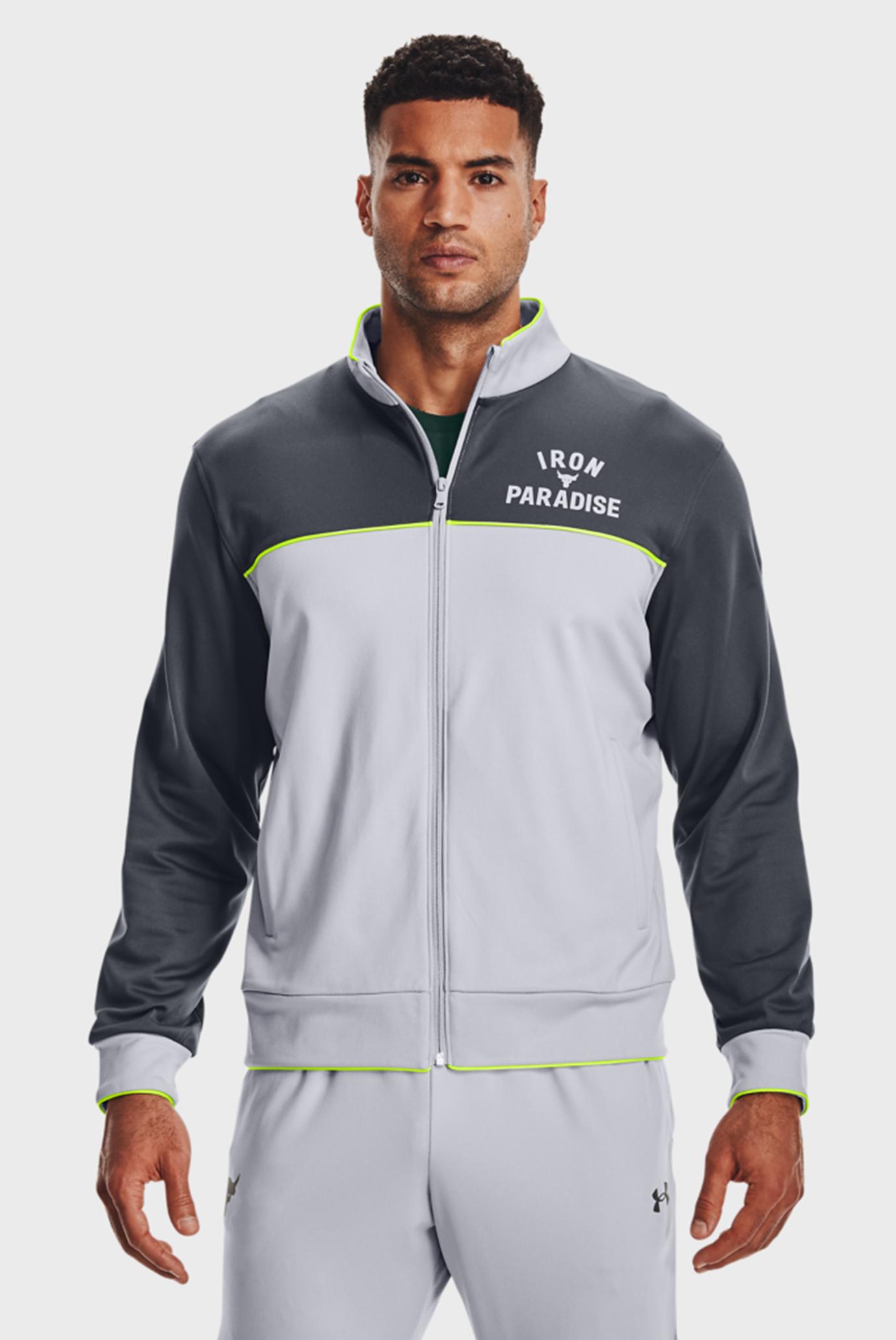 Чоловіча сіра спортивна кофта UA Pjt Rock Knit Track Jckt 1