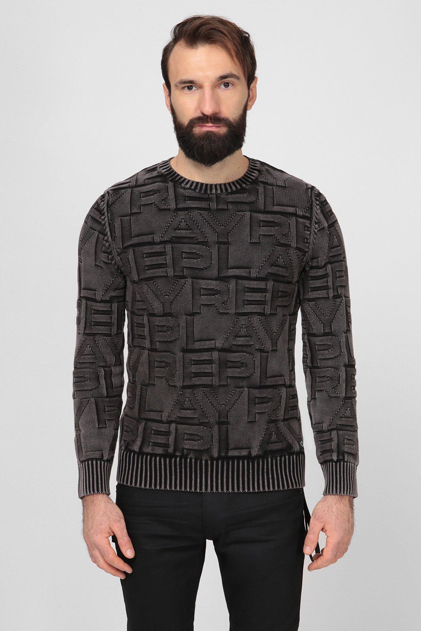 Мужской серый свитер 1