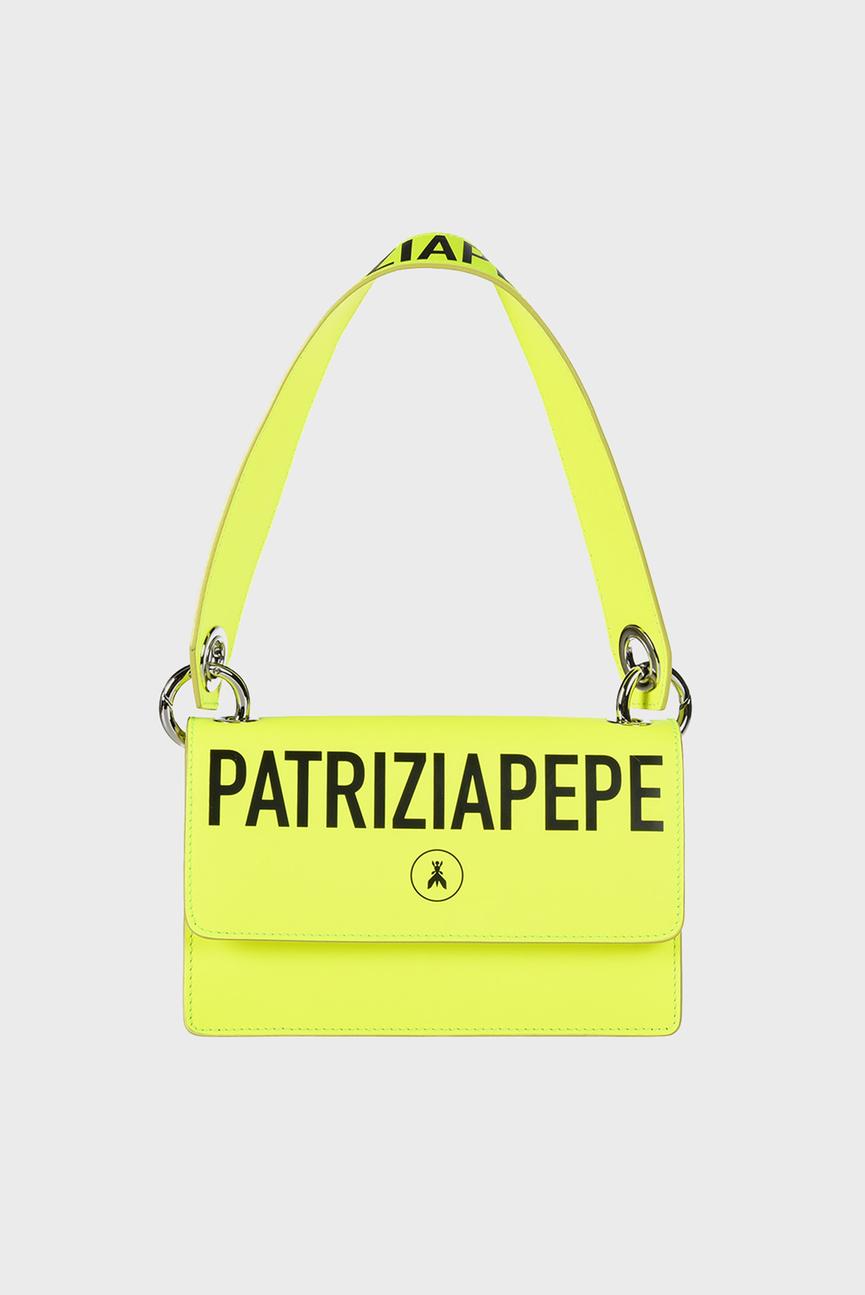 Женская желтая сумка BORSA