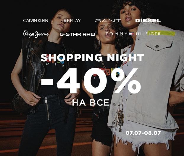 43e303af3c08 Shopping night