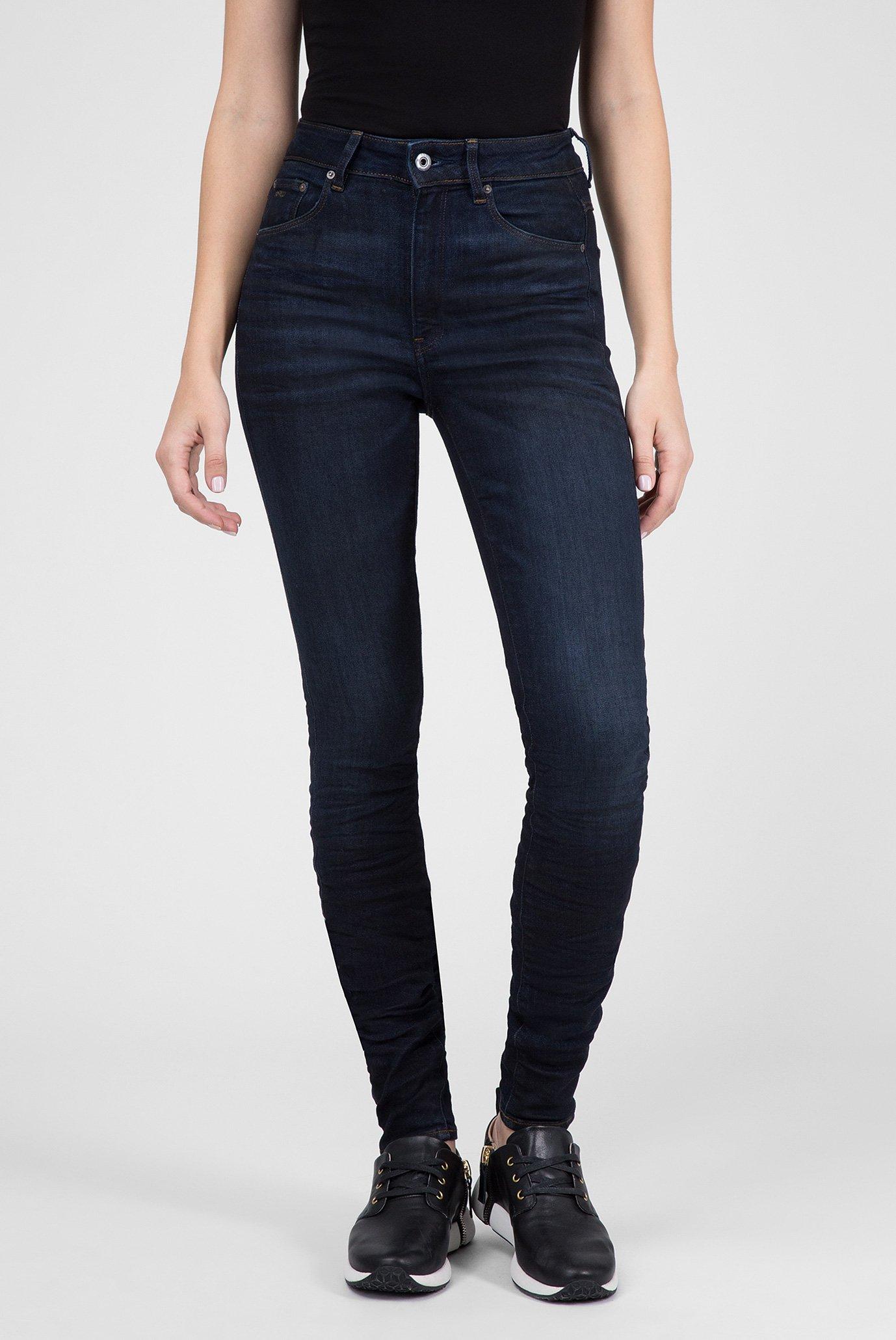 Купить  Женские темно-синие джинсы 3301 Ultra High Skinny NEW G-Star RAW G-Star RAW D05181,8968 – Киев, Украина. Цены в интернет магазине MD Fashion