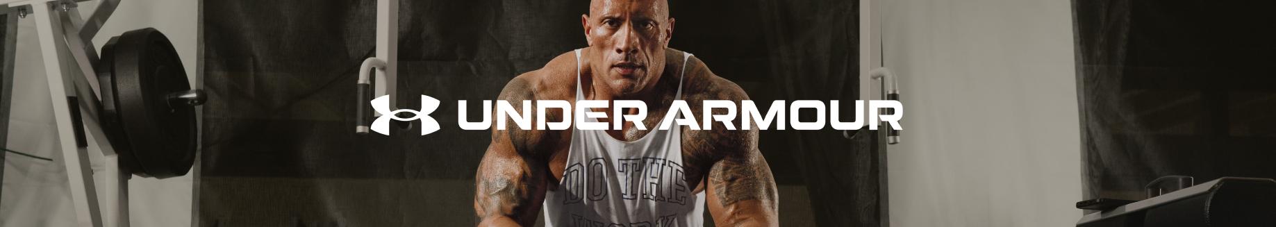 Спортивный бренд Under Armour