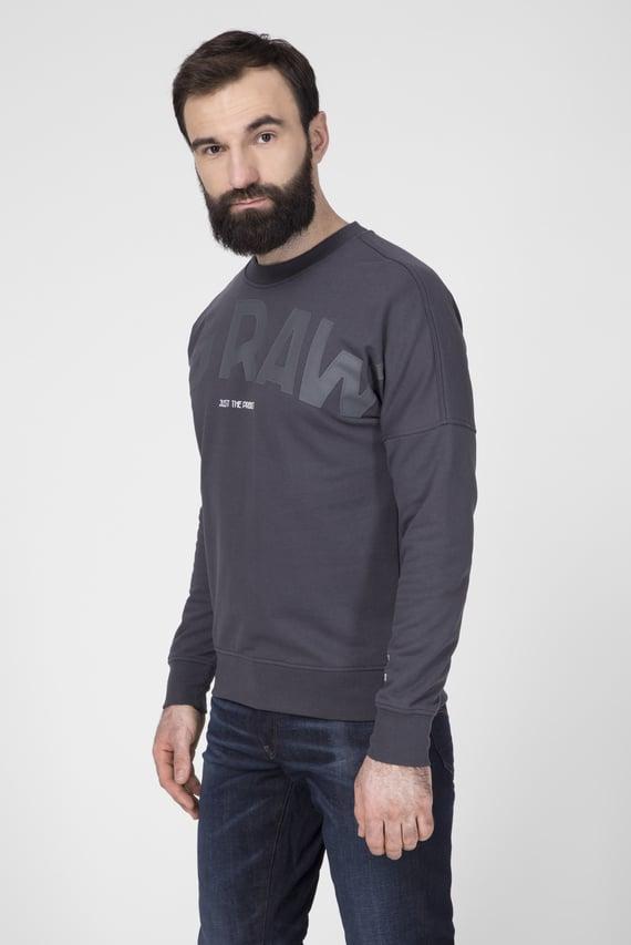 Мужской темно-серый свитшот Gsraw
