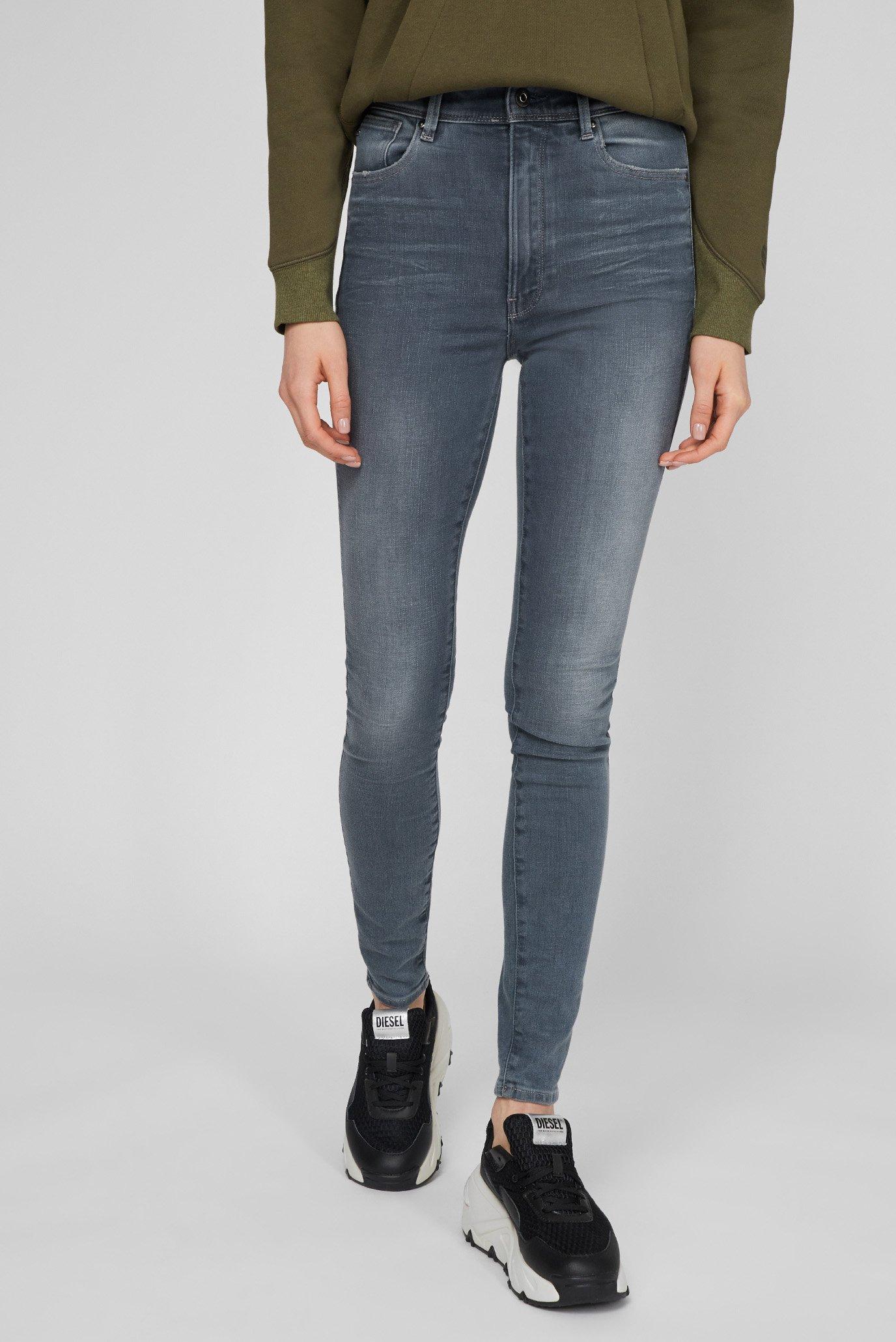 Жіночі сірі джинси Kafey Ultra High Skinny 1