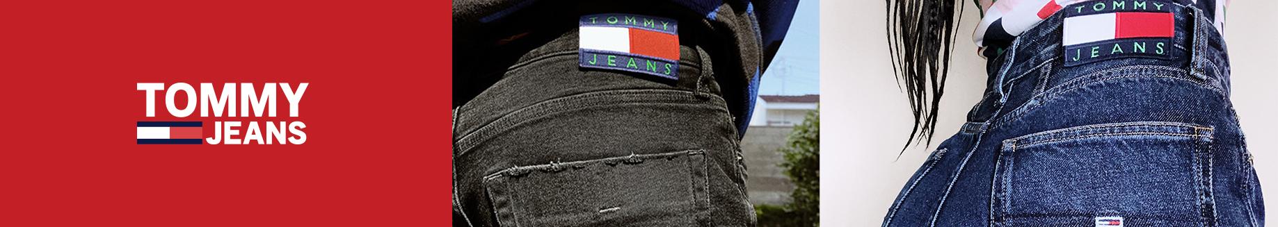 Товары Tommy Jeans для женщин