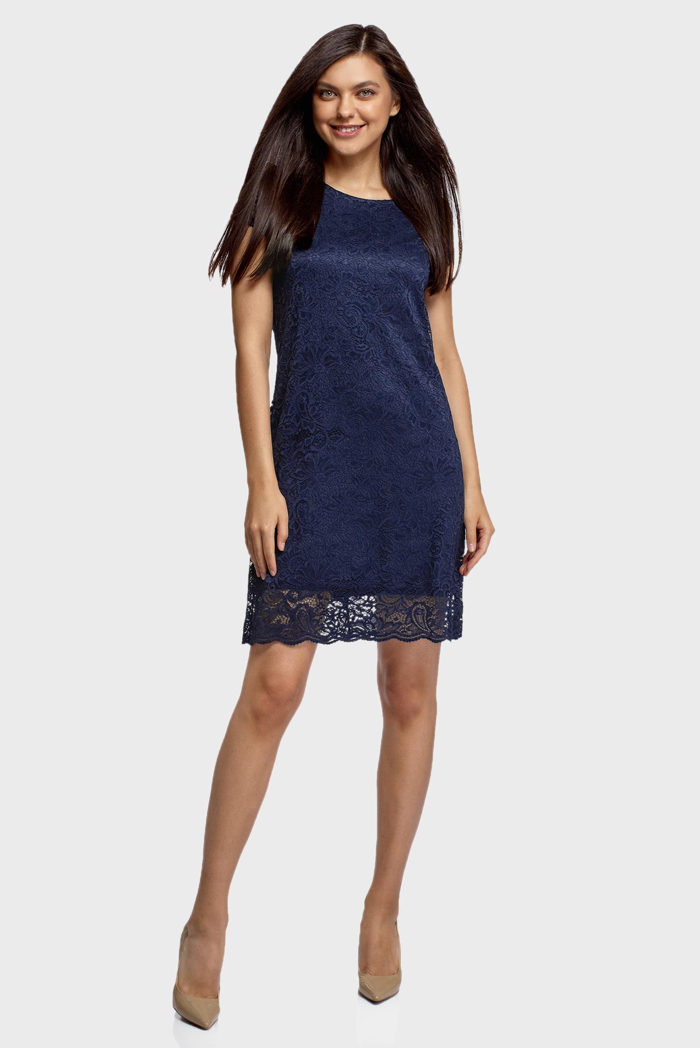 Жіноча синя сукня 1