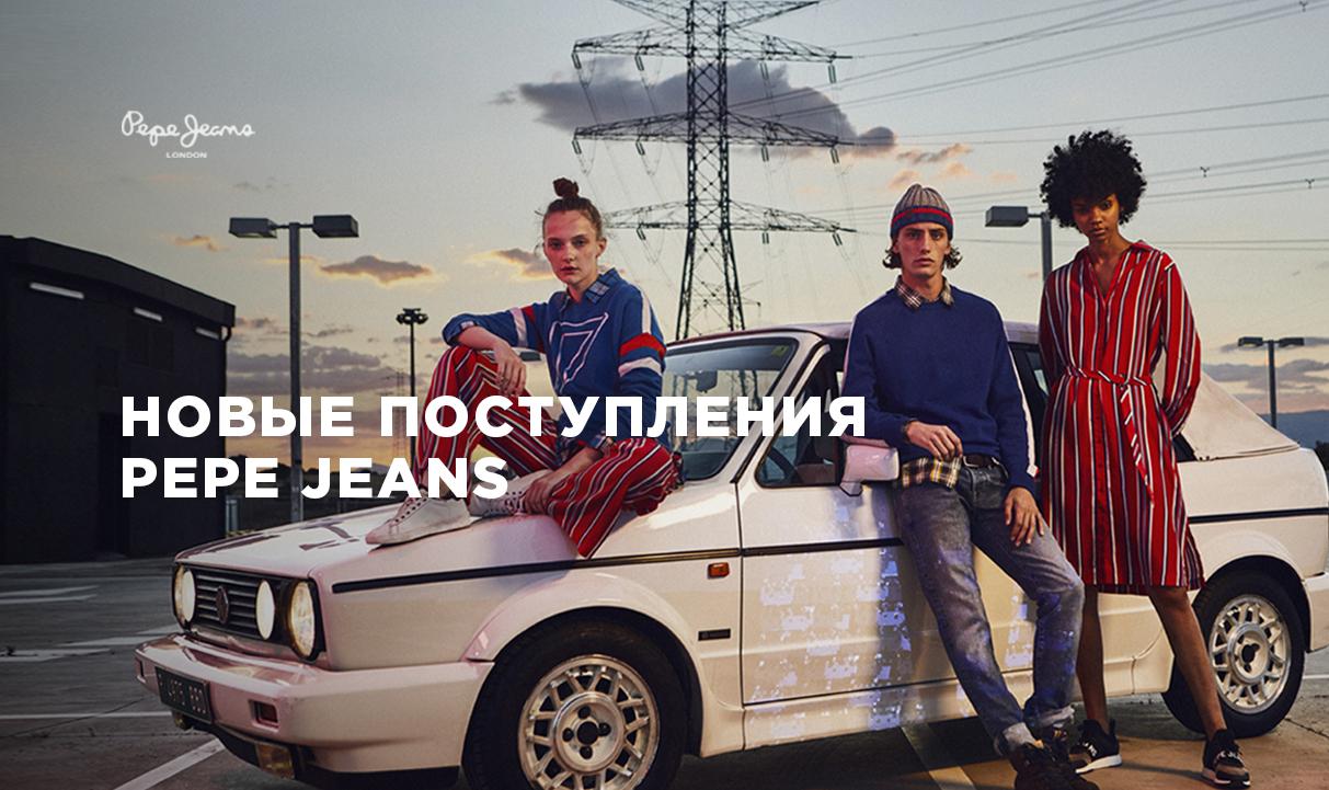Pepe Jeans FW18