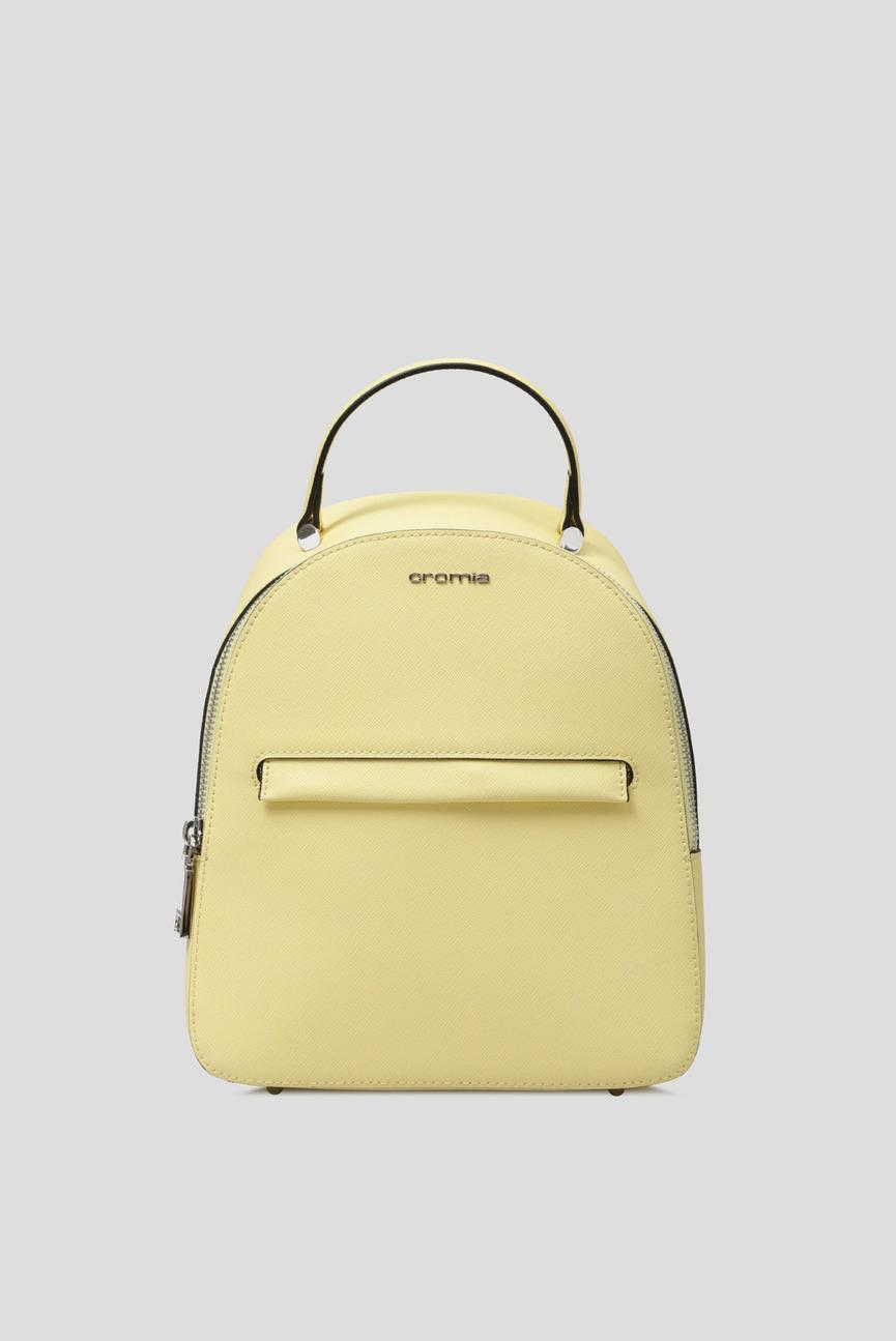 Женский желтый рюкзак