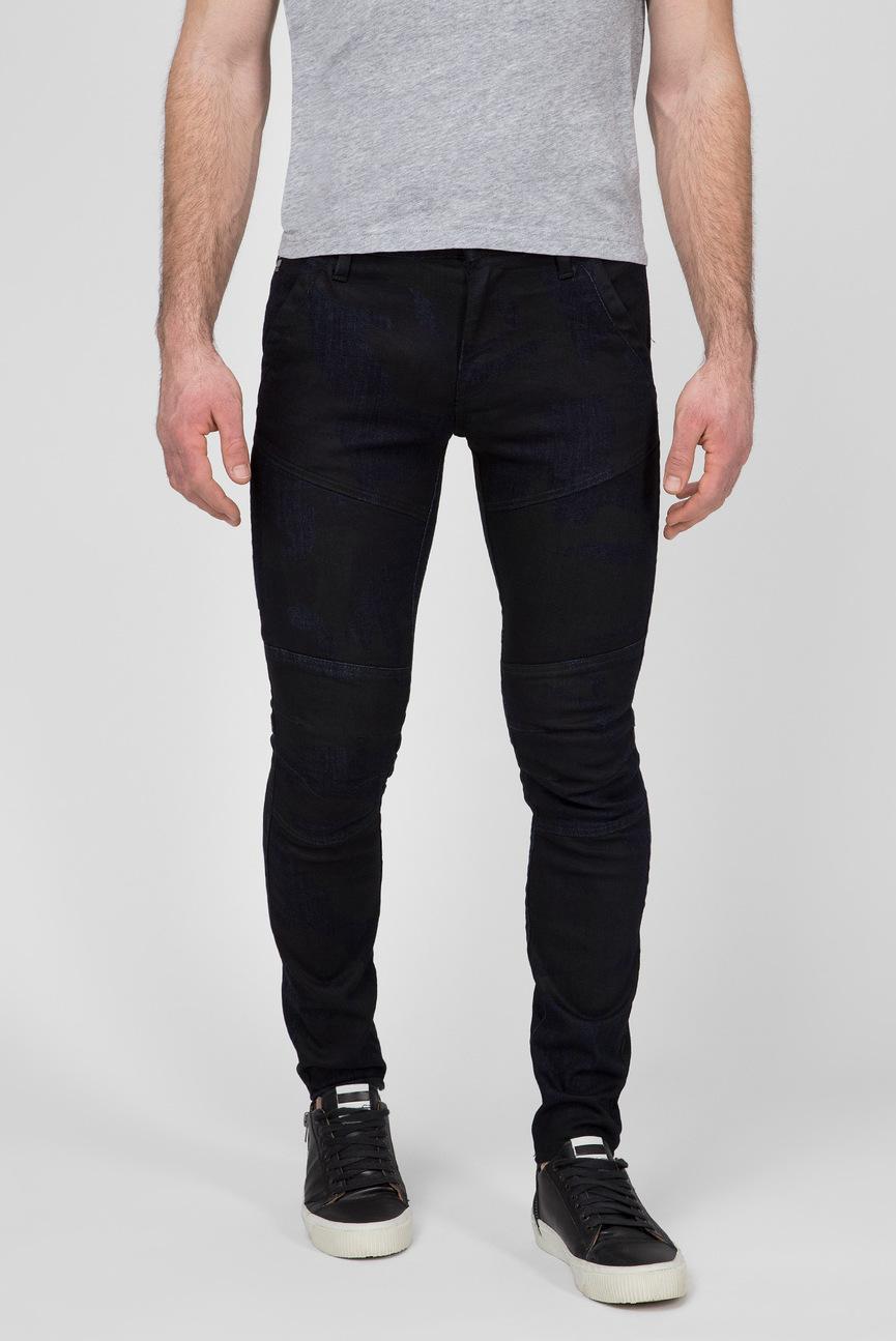 Мужские темно-синие джинсы RACKAM DC SKINNY