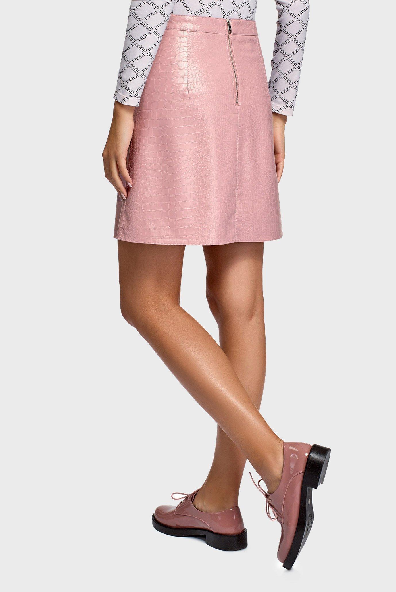 Женская розовая юбка Oodji