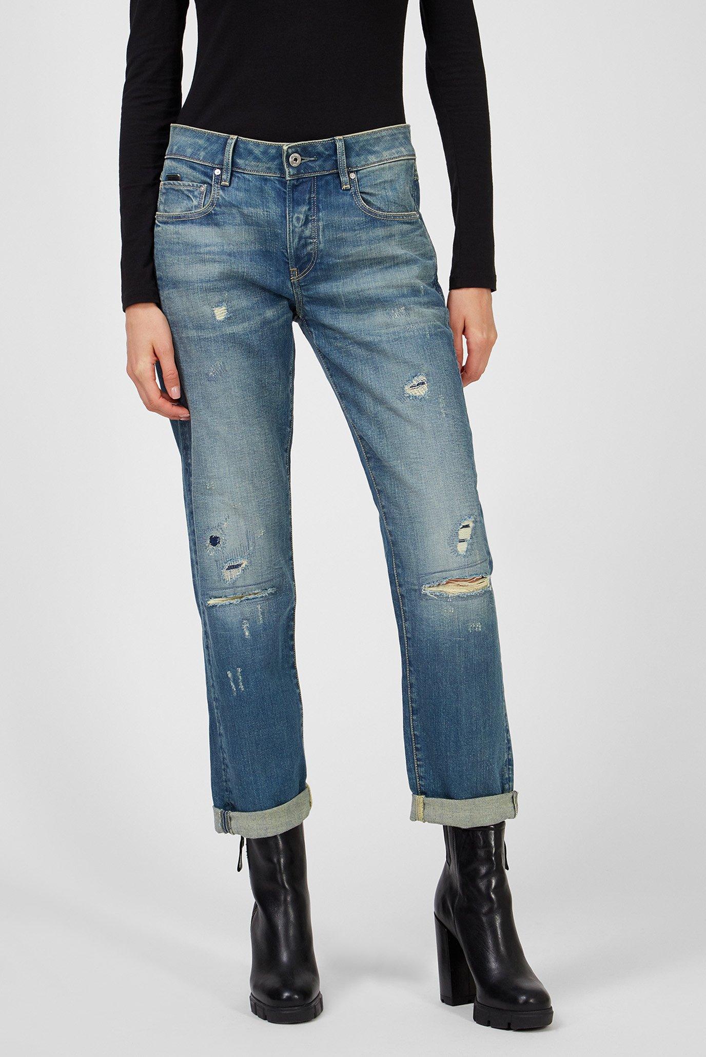 Женские голубые джинсы Kate Boyfriend 1