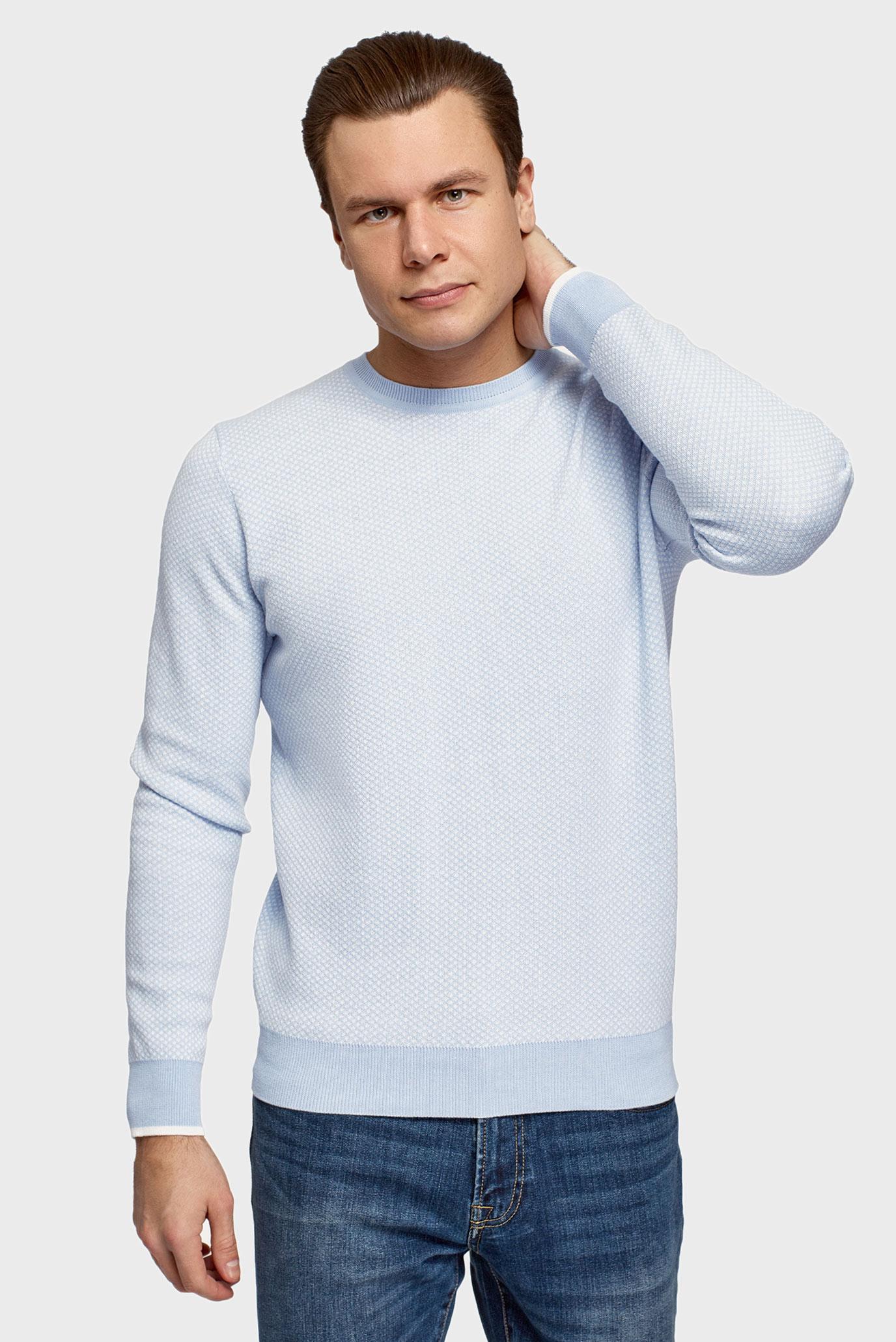 Мужской голубой джемпер 1