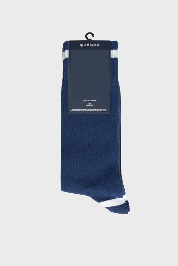 Мужские хлопковые носки (2 пары)