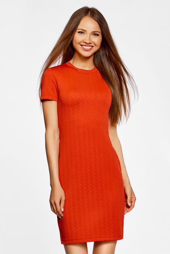 Женское оранжевое платье