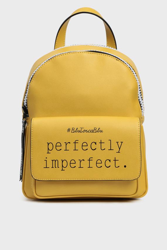 Женский желтый рюкзак PERFECT