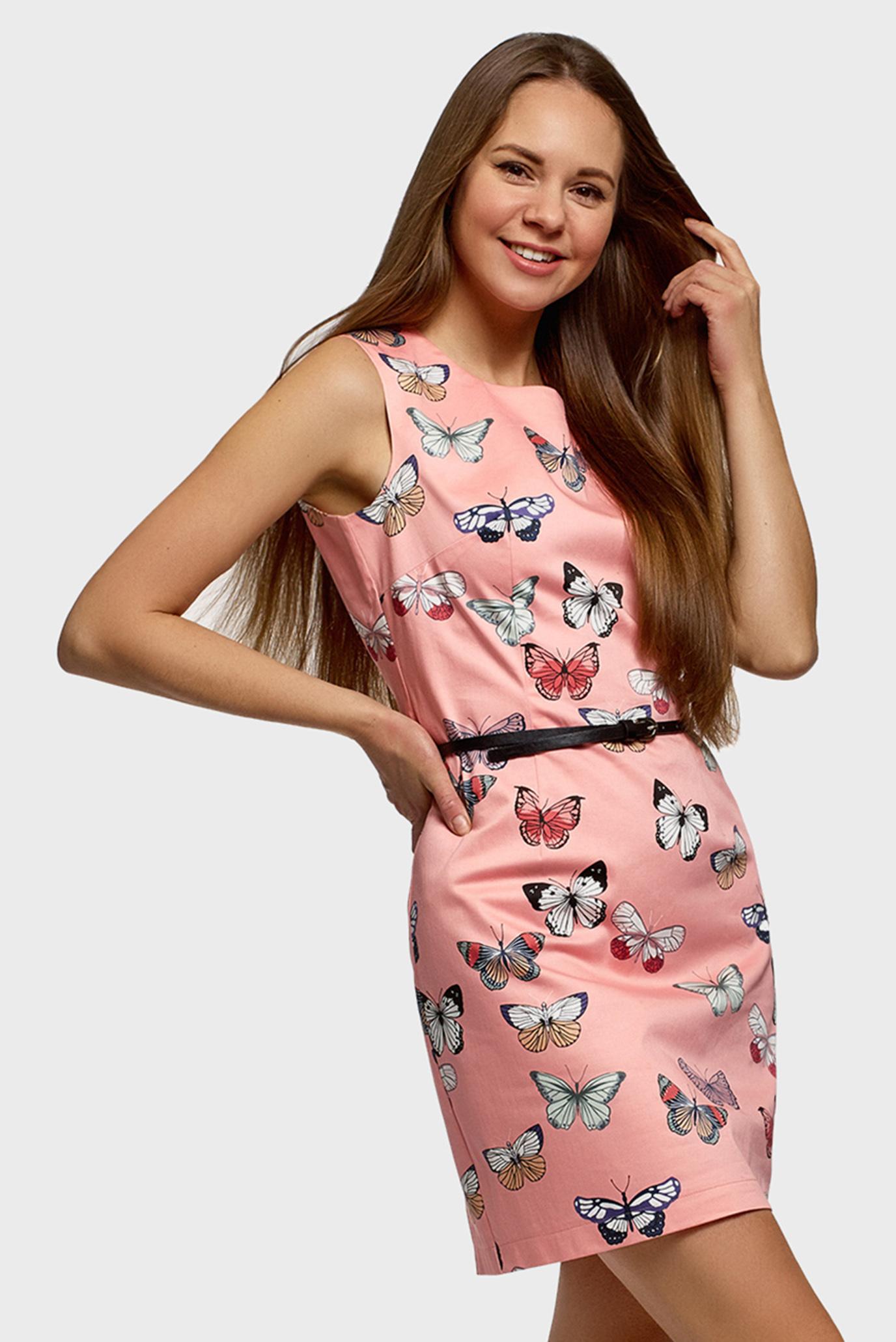 Жіноча рожева сукня 1