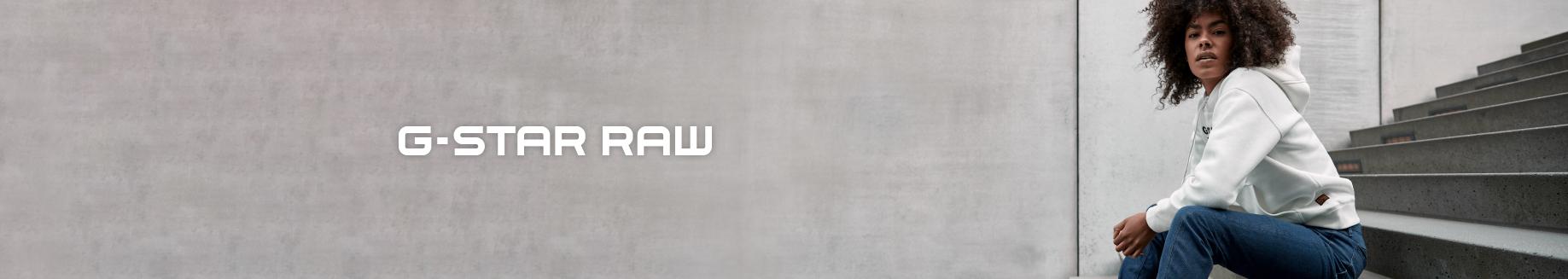 Бренд G-Star RAW