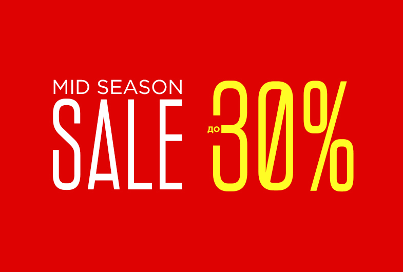 Mid-Season Sale до -30%
