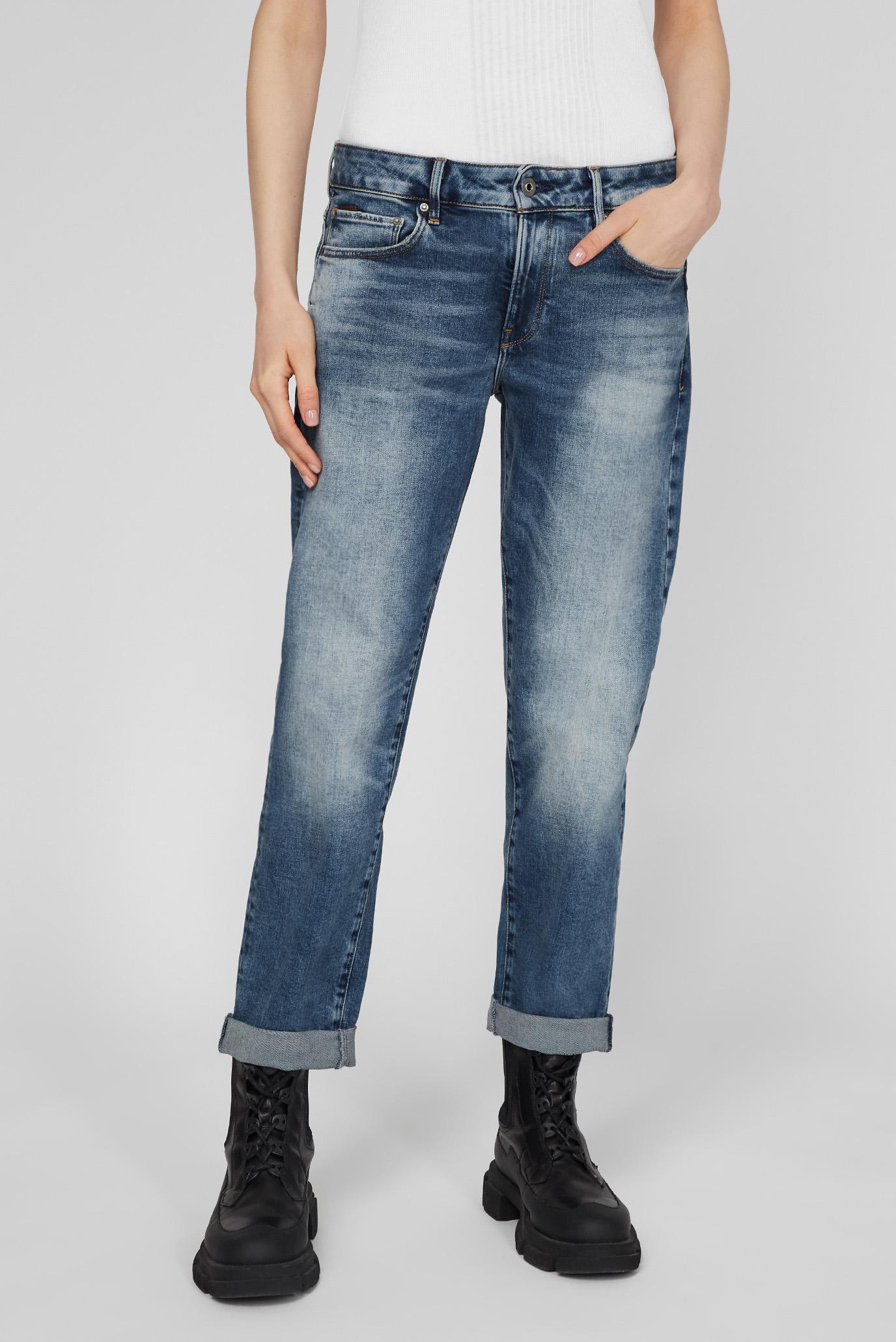 Женские синие джинсы Kate Boyfriend 1