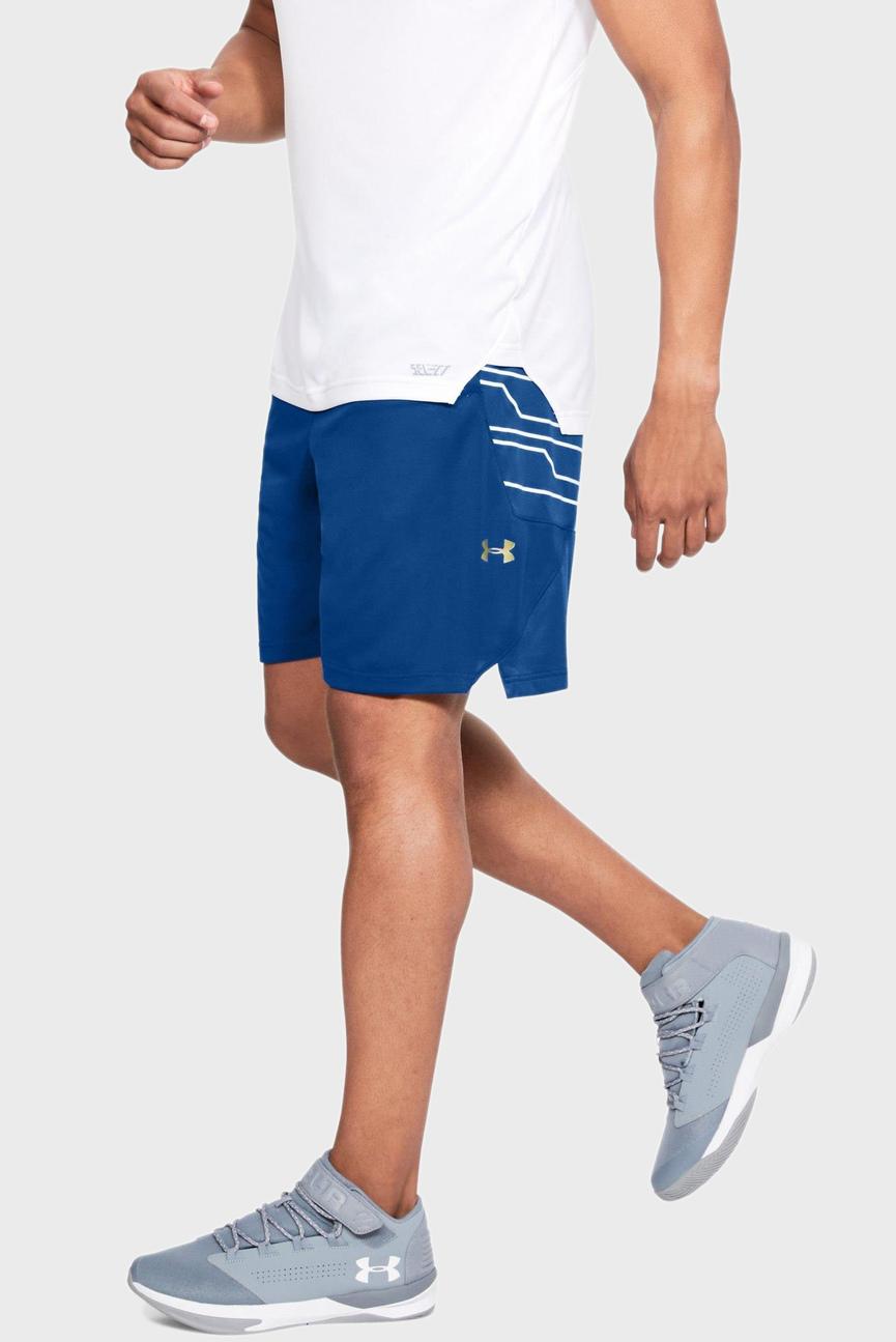 Мужские синие шорты UA Select 9in Short