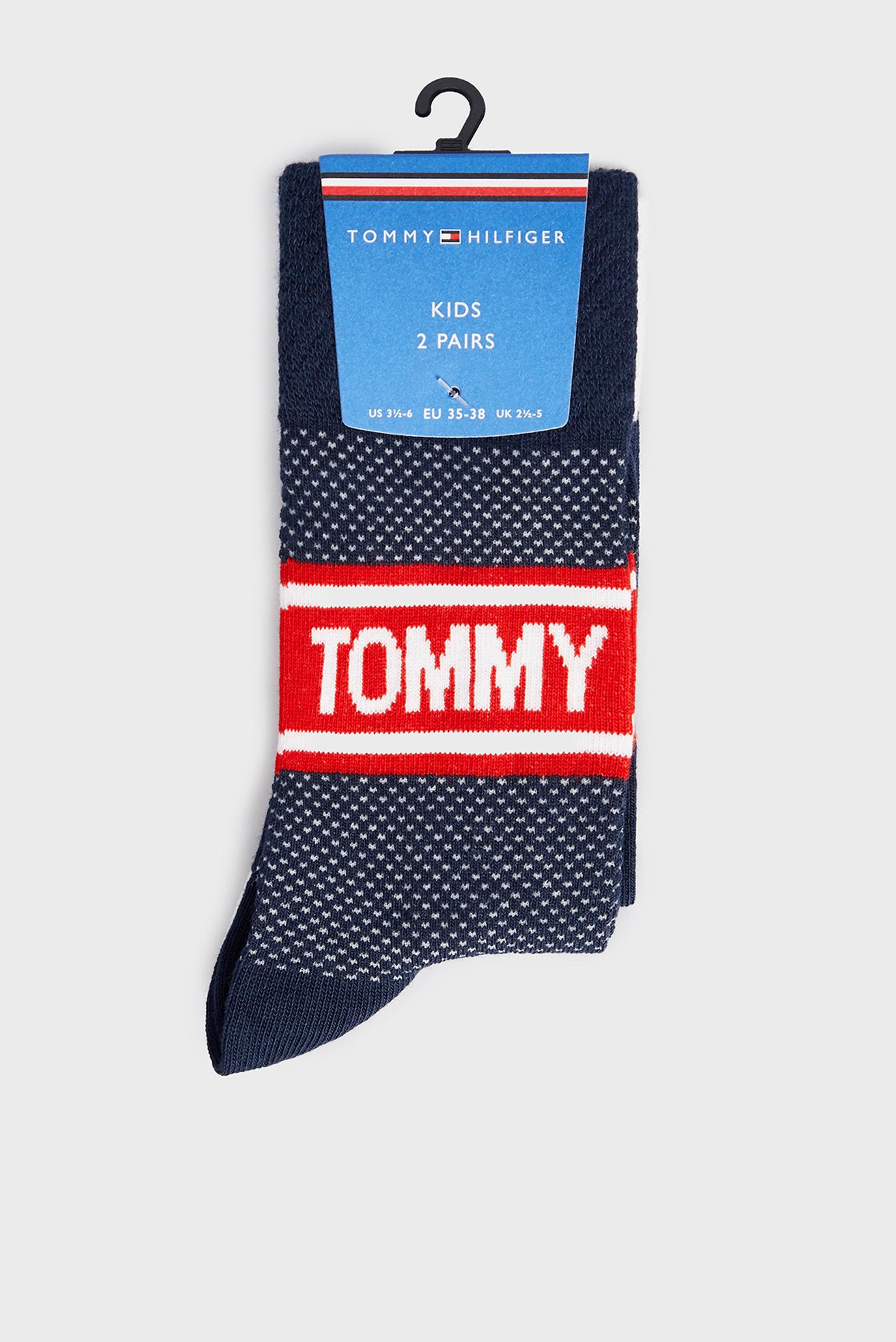 Детские темно-синие носки (2 пары) 1