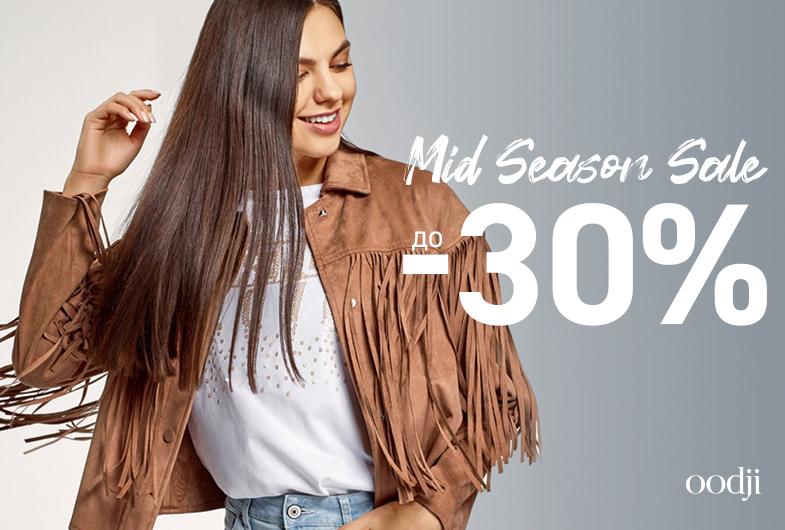 Сезонные скидки до -30% на Oodji
