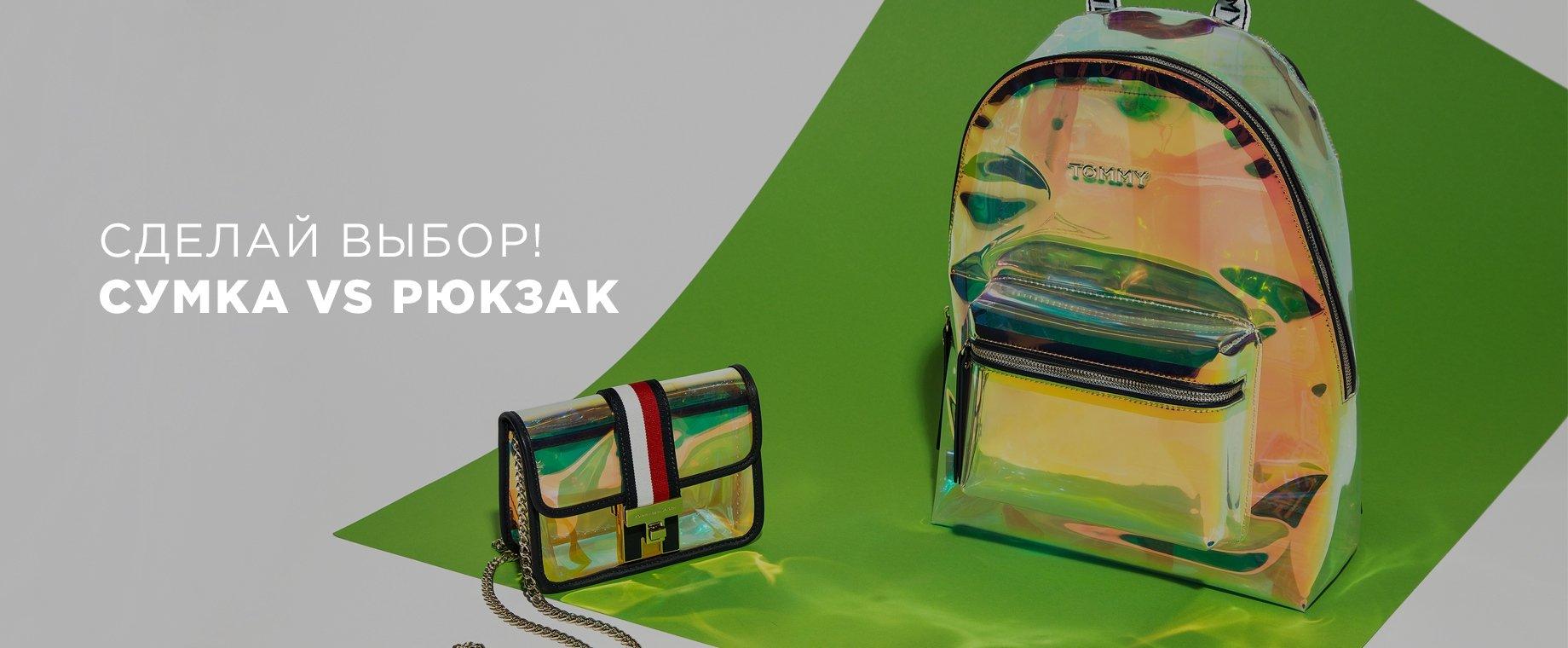25f17626990d Интернет-магазин MD-Fashion ᐈ Брендовая одежда, обувь и аксессуары
