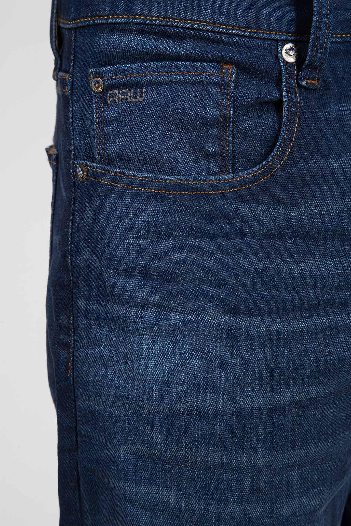 Купить Мужские темно-синие джинсы 3301 Slim G-Star RAW G-Star RAW 51001,A088 – Киев, Украина. Цены в интернет магазине MD Fashion